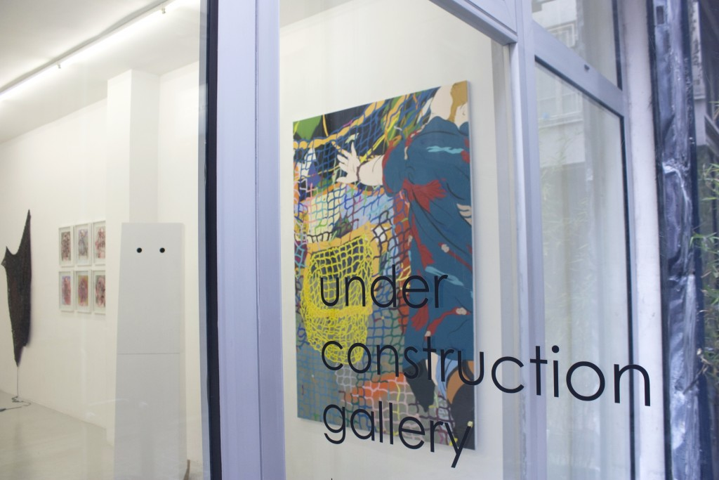Autofictions (group show) – Under construction gallery